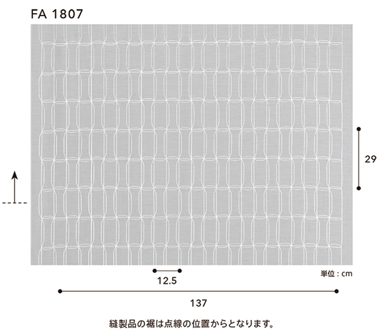 【レース】FUJIE TEXTILE(フジエテキスタイル)/STORY4(ストーリー4)/FA1807NL(ユニット)