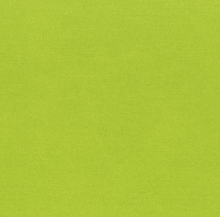 【ドレープ】FUJIE TEXTILE(フジエテキスタイル)/STORY4(ストーリー4)/FA2470YG(ヤム)