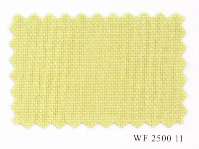 【ドレープ】FUJIE TEXTILE(フジエテキスタイル)/WORLD FABRICS(ワールドファブリックス)/WF250011(コローレ)