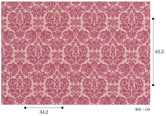 【ドレープ】FUJIE TEXTILE(フジエテキスタイル)/WORLD FABRICS(ワールドファブリックス)/WF6135RD(モデラート)