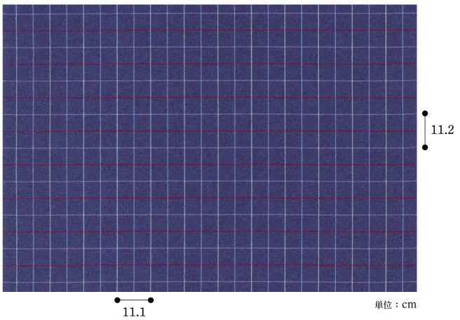 【ドレープ】FUJIE TEXTILE(フジエテキスタイル)/WORLD FABRICS(ワールドファブリックス)/WF6148MV(ジェントリ)